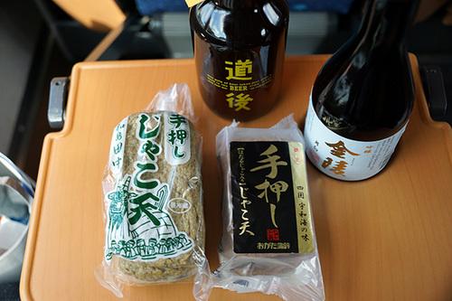 shikokuC10s_DSC06970.JPG