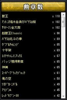 surokun1.JPG