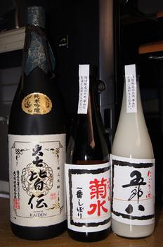 syougatsu1.jpg