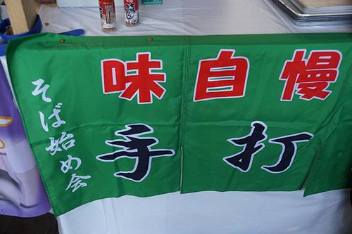 tokamachi206s_DSC07395.JPG