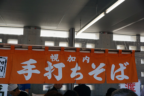tokamachi208s_DSC07399.JPG