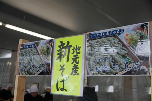 tokamachi210S_DSC02022.jpg