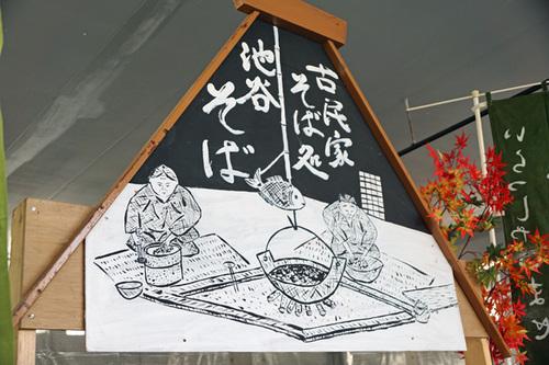 tokamachi214S_DSC02027.jpg