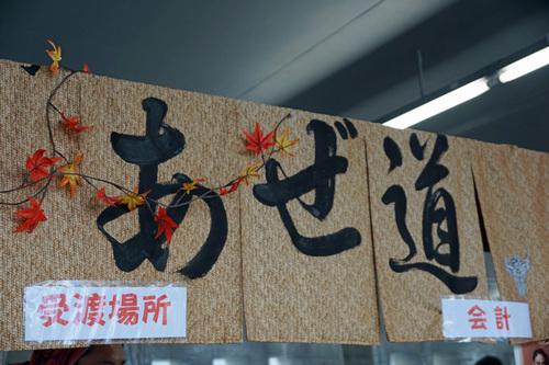 tokamachi216S_DSC02029.jpg