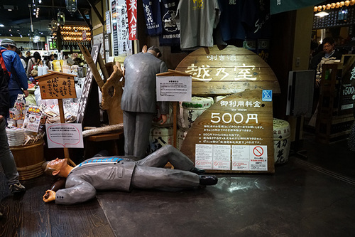 tokamachi311s_DSC07500.JPG