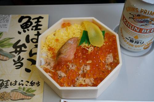yamagata102s_DSC00666.jpg