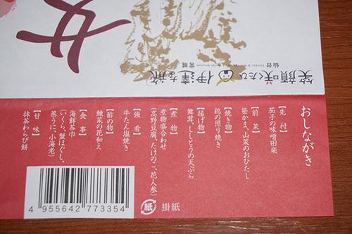 yamagata116s_DSC02070.JPG