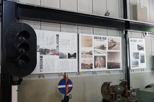 yokokawa209s_DSC07083.JPG