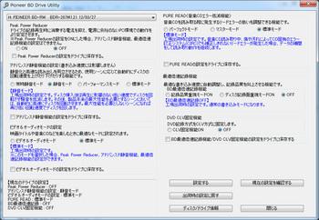 BDRS07J6.jpg