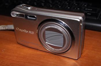 CaplioR5.jpg