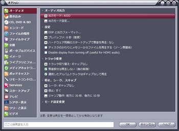 JRiver1701.jpg