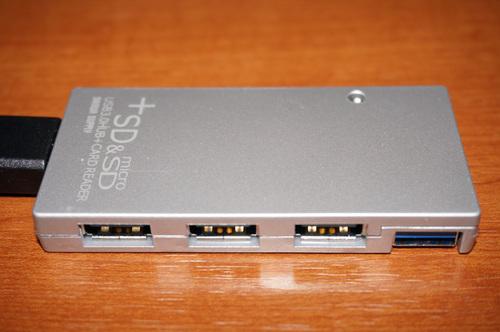 SDCR3_DSC02003.JPG