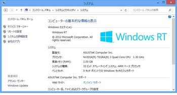 WinRT07.jpg