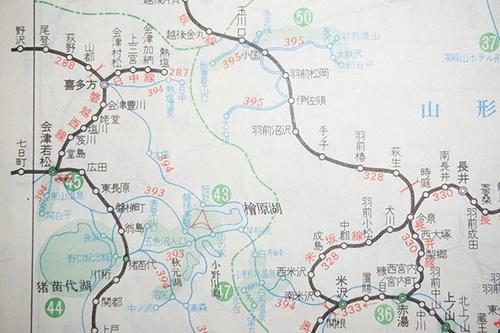 aizu202s_DSC00800.JPG