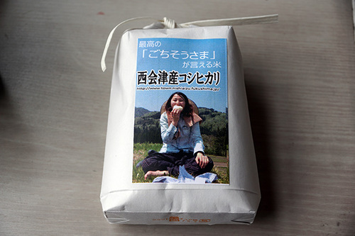 aizu207s_DSC05212.JPG