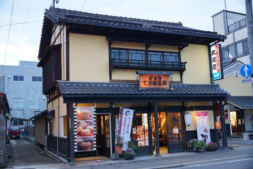 aizu314S_DSC05912.jpg