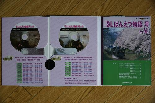 aizu402S_DSC05948.jpg