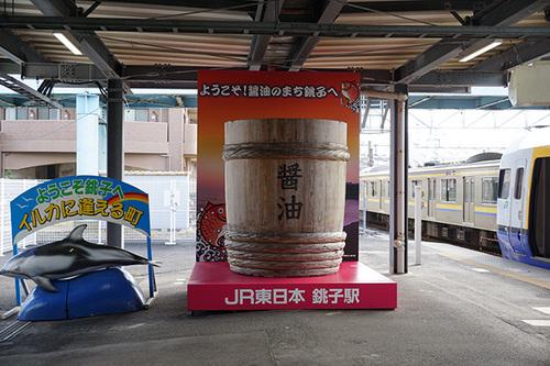 choshi107s_DSC02063.JPG