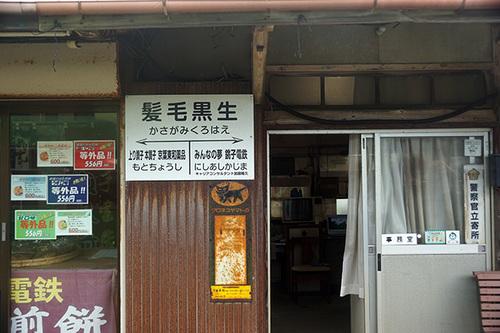 choshi114s_DSC02091.JPG