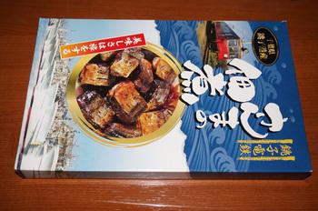 choshi303_DSC00644.jpg