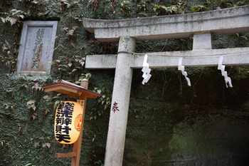 genjiyama00453.jpg