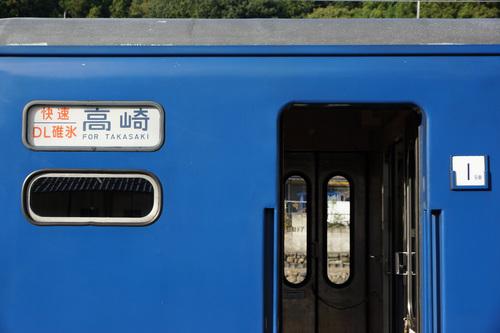 gunma409B_DSC05246.jpg