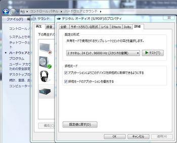 hireso3.jpg