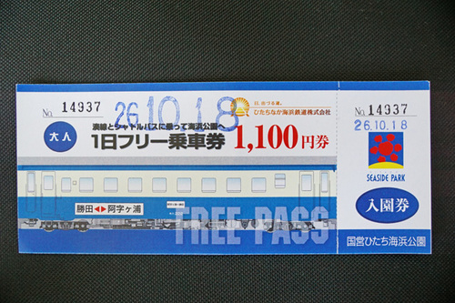 hitachi105S_DSC01526.jpg
