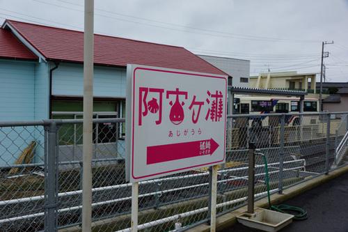 hitachi114S_DSC04057.jpg