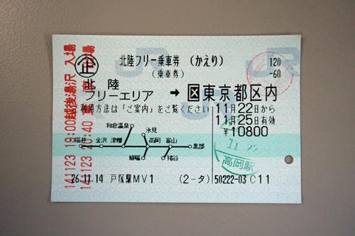 hokuriku3_DSC01161.jpg
