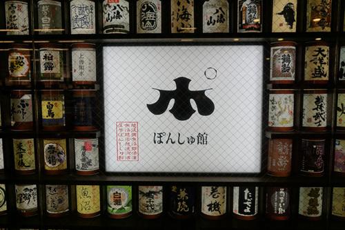 jouetsu308s_DSC00619.jpg
