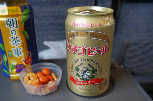 kanazawa105s_DSC01405.jpg
