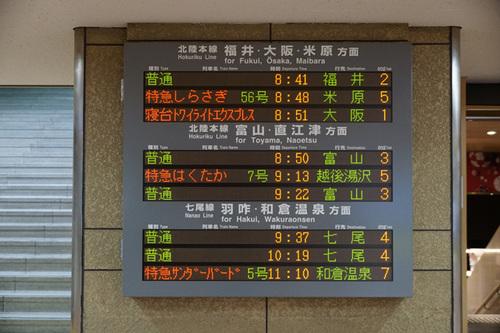 kanazawa210s_DSC03747.jpg