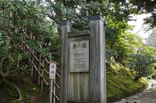 kanazawa310b_DSC04088.jpg