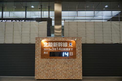 kanazawa501s_DSC04324.jpg