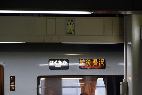 kanazawa505s_DSC03710.jpg