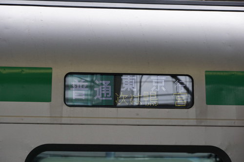 kawadu210s_DSC04490.jpg