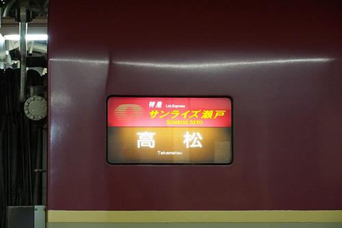 kouchi102s_DSC02149.JPG