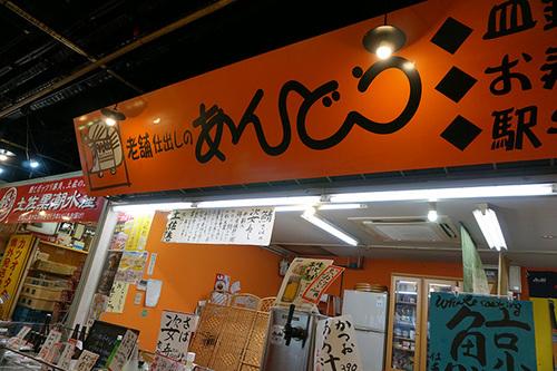 kouchi503s_DSC00259.JPG