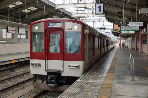 kyoto107b_DSC07546.JPG