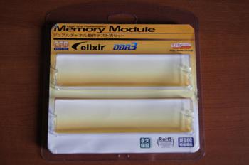 memory1.jpg