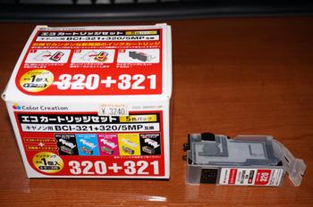 mp9901_DSC00556.jpg