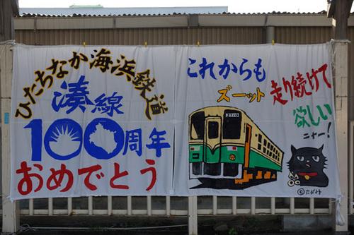 nakaminato107S_DSC06293.jpg