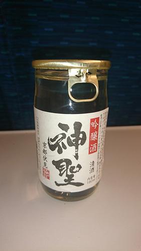 narakyoto920s_DSC_0169 2.JPG
