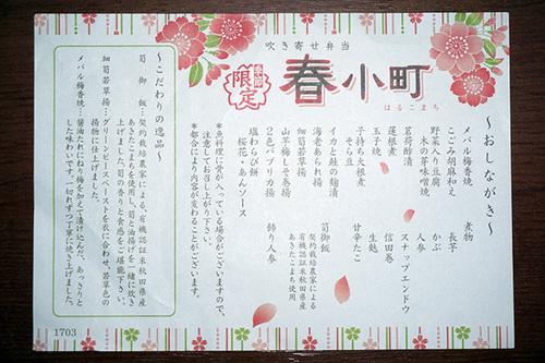 nikko106s_DSC01959.JPG