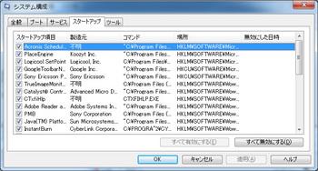 norton360_5.jpg