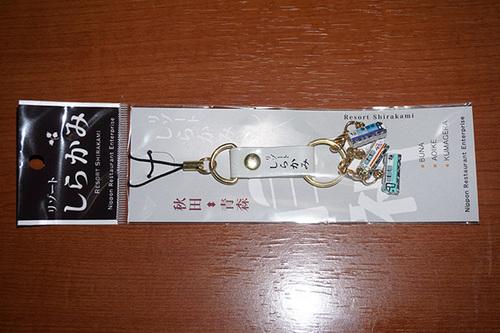 omiyage07_DSC00901.JPG