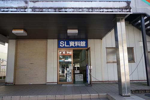 ooigawa301s_DSC01462.JPG