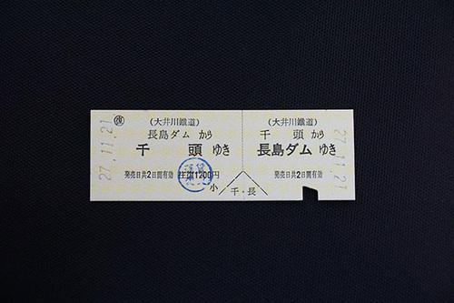 ooigawa304s_DSC01566.JPG