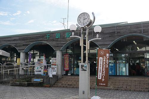 ooigawa401s_DSC01600.JPG